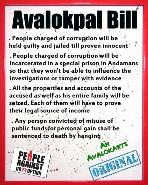 Avalokpal_bill2
