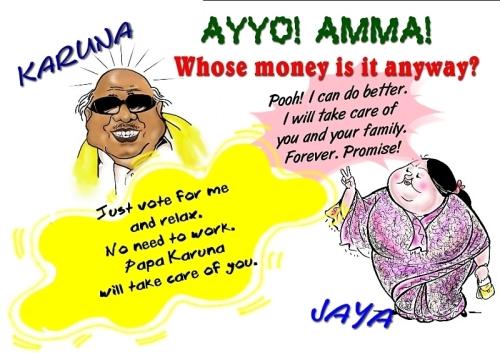 Ayyoamma2