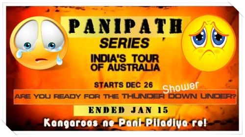 Paneepath